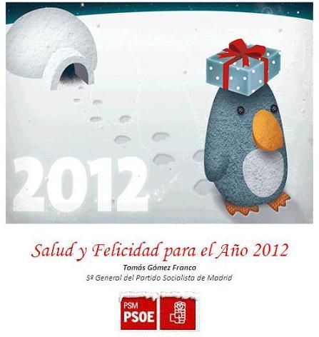 20111223210158-christma-tg-2012.jpg